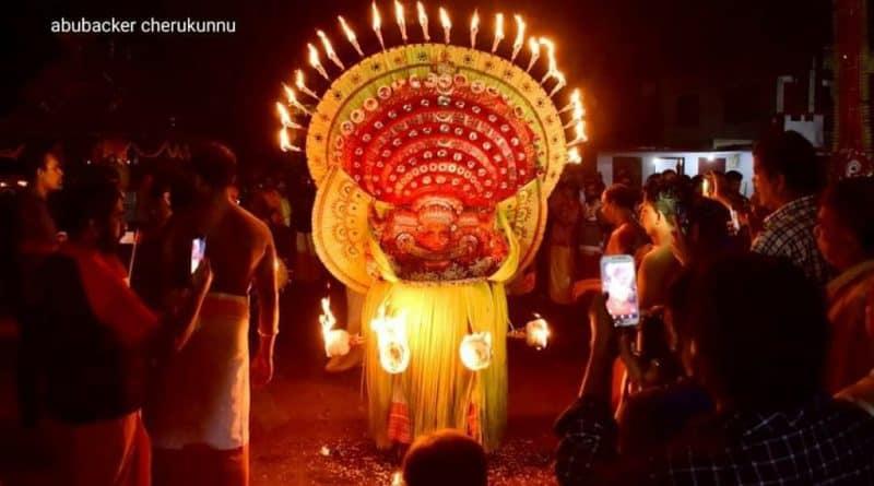 Charming Nattu Paradevatha  Theyyam - നാട്ടുപരദേവത 11