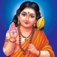 sree makreri subramanya swami temple